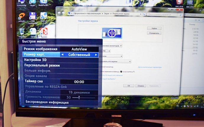 ноутбука к телевизору Toshiba